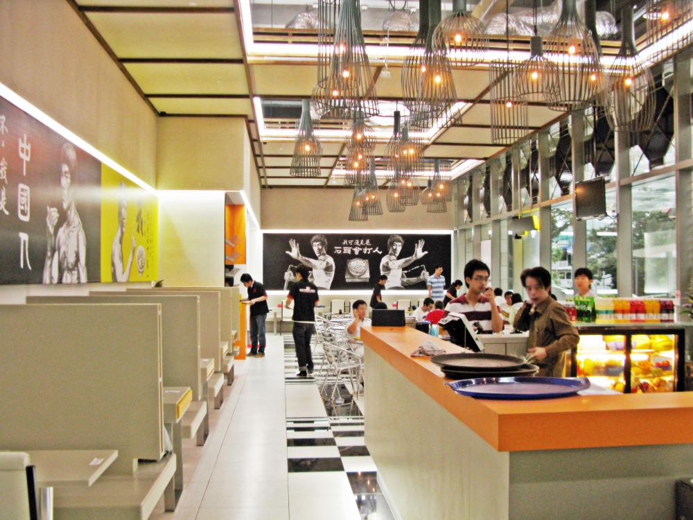 Bruce Lee Cafe
